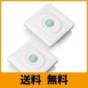 人感センサー光りセンサー赤外線壁自動スイッチ キッチン台所やお手洗い便所トイレや廊下や玄関等にお勧め 2個セット|saikuron-com