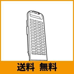 Panasonic 洗濯機 糸くずフィルター AXW22A-9MB0|saikuron-com