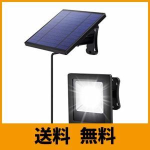 ソーラーライト 屋外 LED センサーライト 高輝度 分離型 角度調節 光センサー 夜自動点灯消灯 ソーラー充電式 省エネ 室外/室内兼用 明るい|saikuron-com