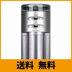 GA-1X Limited は、ボタンを押し続けることなくスムーズにコーヒー豆を挽くことができるオー...