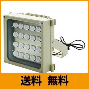 超ハイパワー赤外線ライト S20D-IR 940nm不可視タイプ 赤外線照射距離200メートル 照射角30度 2Wの強力LEDを20個搭載した業務用赤|saikuron-com