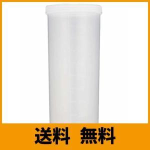 YGT-4専用 ヨーグルトメーカー 専用別売り容器 ・容量:1リットル ・サイズ:高約21.7×直径...