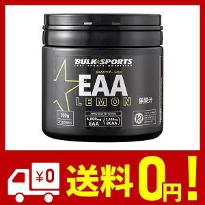 バルクスポーツ アミノ酸 EAAパウダー 200g レモン【必須アミノ酸】|saikuron-com