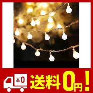 COOLBOTANG 可愛くて小さなボールLEDイルミネーションライト 4m 40球根 ストリングライト 電池式 飾り ワイヤーライト 防水 キャンプ|saikuron-com