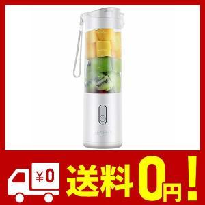 ジューサーミキサー 小型 容量350ml スムージー 手作り ブレンダボトル USB充電式 保護機能付き 携帯可 高速回転 離乳食 介護食 果物 野菜 saikuron-com