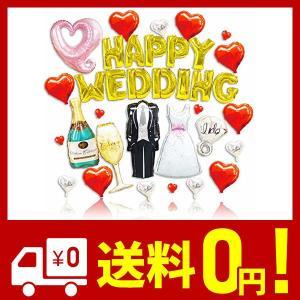 ( Radiant Party ) 超巨大 ウェディング バルーン セット 結婚式 受付 飾り付け ポンプ付き|saikuron-com
