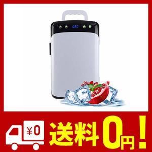 HANSHUMY 冷蔵庫 12L 2つの冷却システム 1ドア 冷蔵 保温 保冷 冷凍 ポータブル 持ち運び ミニ 小型 コンパクト 低騒音 省エネ 車|saikuron-com
