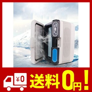 HANSHUMY 冷蔵庫 冷温庫 12L オンボードクーラー 保冷 保温 ポータブル ミニ 小型 110V 12V 24V シングルドア のみもの 自|saikuron-com