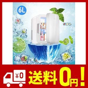 HANSHUMY 冷蔵庫 冷温庫 6L ポータブル ミニ 小型 コンパクト 1つの冷却システム 12V 100V〜240V 3℃〜65℃ 一人暮 1ド|saikuron-com