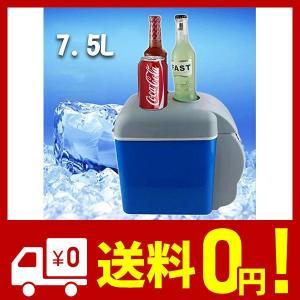 HANSHUMY 7.5L冷蔵庫 12V 車載 車 車用 冷蔵庫 冷温庫 保冷 保温 ポータブル ミニ 小型 のみもの 保冷温度:当前温度より20℃低|saikuron-com