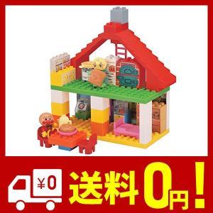 アンパンマンのブロック「ブロックラボ」から、パン工場が登場!アンパンマンの世界でドールごっこ遊びも楽...