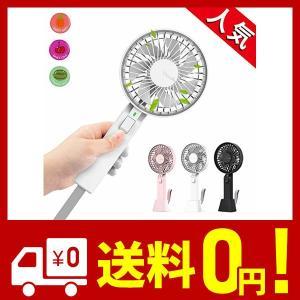 OCOOPA 携帯扇風機 USB扇風機 ミニ扇風機 ハンディファン 扇風機 手持ち ダブルスイッチ usb 充電式 2600mAh 最大15時間動作|saikuron-com