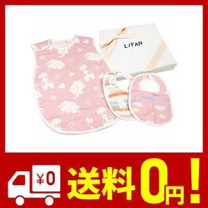 LIFAN 出産祝い ベビーギフトセット スリーパー スタイ2枚 箱入り リボン付き 新生児用 (女の子セット)|saikuron-com