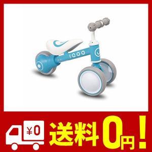 IQOO ペダルなし自転車 子供 幼児用 3輪 1、2、3歳 軽量 室内 ノーパンクタイヤ バランス 出産祝い 誕生日プレゼント レッド ピンク ブル|saikuron-com