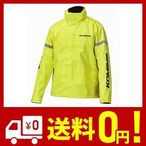 コミネ KOMINE バイク レインスーツ STD レインウェア レインウェア 雨具 防水 カッパ ネオン 3XLB 03-543 RK-543 03|saikuron-com