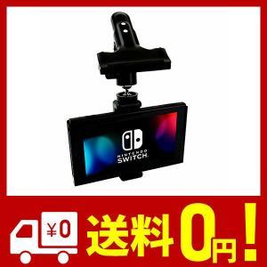 【KTONLINE】 Switch スマートフォン スタンド クリップ ホルダー 車載 しっかり固定|saikuron-com