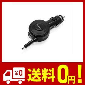 エレコム カーチャージャー シガーソケット カー用品 【Xperia XZS/Galaxy S8/Xperia XZ/対応 】 USBポート×1  (|saikuron-com