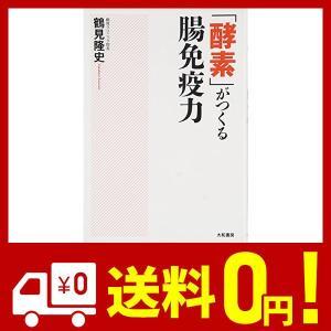 内容(「BOOK」データベースより)                                ...