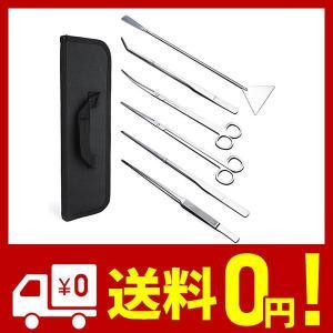 ●【6点セット】用途が違った6本のトリミング工具がある、25.5cmの長いステンレス製のハサミが2種...