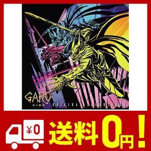 TVアニメ 牙狼<GARO>-炎の刻印-オリジナルサウンドトラック saikuron-com