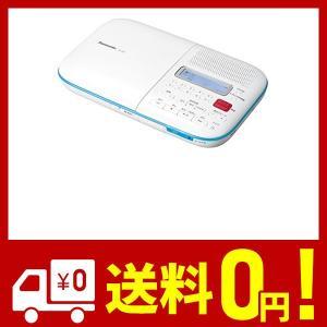 Panasonic CD語学学習機 SL-ES1-W|saikuron-com
