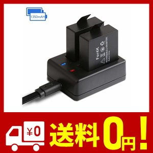 「急速デュアル充電器」急速なデュアル充電器で一回に2個の 1350mAhのバッテリーを充電できます。...