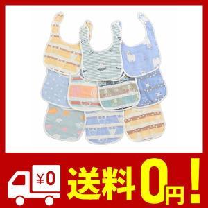 スタイ 10枚 セット よだれかけ ビブ 綿100% 柔らかい 6重 ガーゼ 男の子 U型|saikuron-com