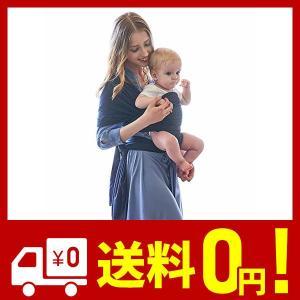 fannybuy ベビースリング 抱っこひも 幼児 新生児 赤ちゃん抱っこひも ババスリング 人気ランキング 授乳に便利 母親のプレゼント 出産祝い|saikuron-com