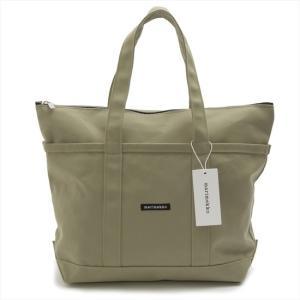 マリメッコ トートバッグ marimekko UUSI MINI MATKURT BAG GREEN TEA 045163 555|sail-brand