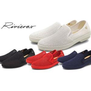 RIVIERAS リビエラ スリッポン レディース メッシュ クラシック30゜ sail-brand