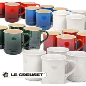 ルクルーゼ マグカップ 4個セット 360mL sail-brand