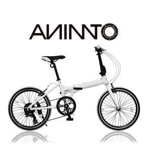 【ANIMATOアニマート】 折りたたみ自転車 ANIMATO AL20インチ 軽量アルミフレーム ...