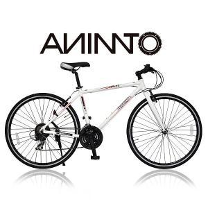 【ANIMATOアニマート】 クロスバイク METRO(メトロ) シマノ21段変速 700C 軽量アルミフレーム|sailaijidanxia|02