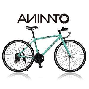 【ANIMATOアニマート】 クロスバイク METRO(メトロ) シマノ21段変速 700C 軽量アルミフレーム|sailaijidanxia|03