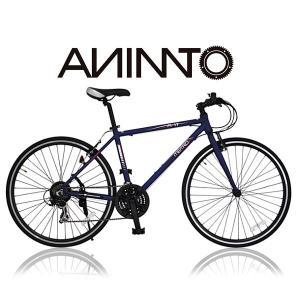 【ANIMATOアニマート】 クロスバイク METRO(メトロ) シマノ21段変速 700C 軽量アルミフレーム|sailaijidanxia|06