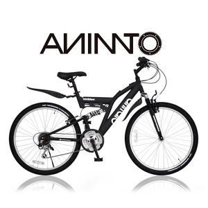【ANIMATOアニマート】 マウンテンバイク SANDPIPER Wサス 26インチ SHIMANO18段変速|sailaijidanxia