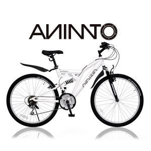【ANIMATOアニマート】 マウンテンバイク SANDPIPER Wサス 26インチ SHIMANO18段変速|sailaijidanxia|02