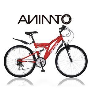 【ANIMATOアニマート】 マウンテンバイク SANDPIPER Wサス 26インチ SHIMANO18段変速|sailaijidanxia|03