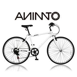 【ANIMATOアニマート】 クロスバイク SURFY(サーフィー) シマノ7段変速 26インチ おしゃれ 街乗り スタイリッシュ
