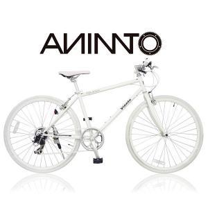 【ANIMATOアニマート】 クロスバイク VIENTO(ヴィエント) シマノ7段変速 700C おしゃれ 街乗り スタイリッシュ
