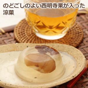 高級 日本一大きい西明寺栗 「西明寺栗かのこ」6個入り|saimyoujikuri