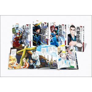 学研まんがNEW日本の伝記シリーズ 第2期 既4巻 sainpost