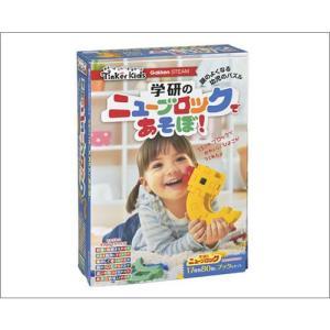 稲葉直貴(作)  幼児の定番ブロックが17種80ピースがセットになったパズルブック。オリジナルの作例...