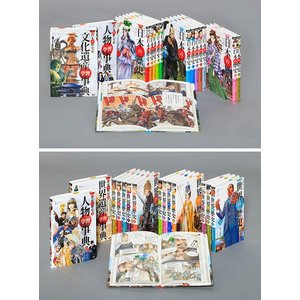 ■学研まんが NEW日本の歴史 別巻2巻付 全14巻  ■学研まんが NEW世界の歴史 別巻2巻付 ...