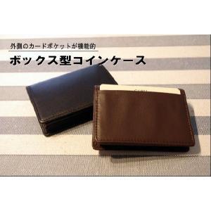 牛革BOX型小銭入(カードポケット付)/財布 メンズ レディース|saint