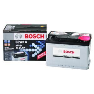 ボッシュ   BOSCHシルバーバッテリー SLX-6H 61Ah バッテリー無料引取りサービス付き|sair