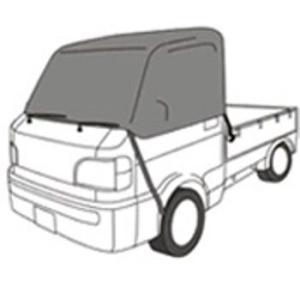 車内の温度上昇抑制に アラデン 軽トラックカバー  ハーフタイプ   K-H|sair