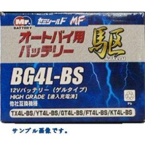 高性能ゲルタイプ オートバイ用バッテリー駆    2.3Ah   BGZ4B-BS|sair