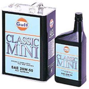 送料無料 Gulf CLASSIC MINI 20W-50 ガルフ クラシック ミニ 20W50  20L 部分合成 エンジンオイル|sair