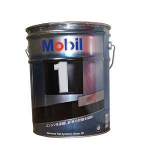送料無料 20L×1 Mobil 1 15W50 モービル1 Advanced Wear Protection 15W-50  SN  20L 化学合成エンジンオイル sair